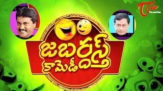 Jabardasth Comedy Scenes 09 || Hilarious Telugu Comedy Scenes Back to Back - NAVVULATV