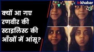 Deep Veer Ki Shaadi - रणवीर सिंह को दूल्हा बना देखकर निताशा गौरव की आँखों से झलके आंसू - ITVNEWSINDIA