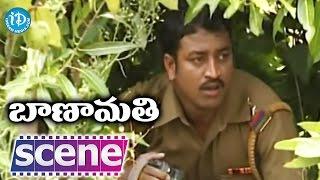 Banamathi Movie Scenes - Goons Fight With Police Constable    Shobha Raj    Devaraj - IDREAMMOVIES