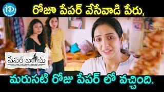 Paper Boy Movie Scenes | Riya Suman Emotional Scene | Santosh Sobhan | Sampath Nandi - IDREAMMOVIES