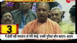 Khabar 20-20: Azam Khan takes a dig at UP CM Yogi Adityanath - ZEENEWS