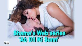 Shama Sikander's double role in 'Ab Dil Ki Sunn' - IANSINDIA