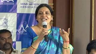 Movie Artists Association (MAA) New Body Important Pressmeet | TFPC - TFPC