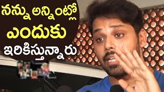 Actor Nandu Reacts On Drug Scandal | Actor Nandu Fires On Media | TFPC - TFPC