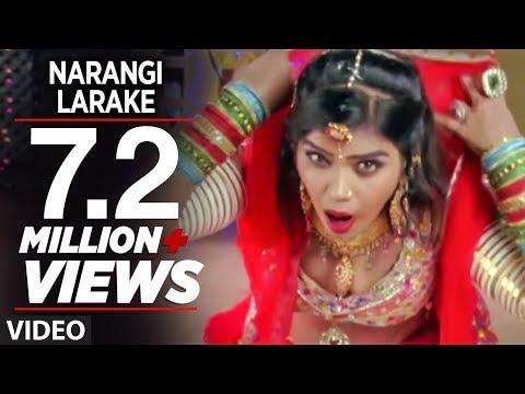 Narangi Larake [ Hot Bhojpuri Video ] Vijay Tilak - Hot Item Dance Video