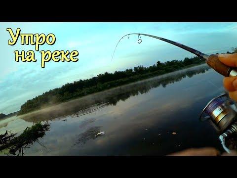 ловля на спиннинг на реке белой