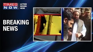 Pakistan plays another Sham; No word on Masood Azhar - TIMESNOWONLINE