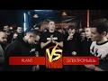 VERSUS FRESH BLOOD 3 (Plant VS Электромышь) Round 1