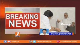 Undavalli Arun Kumar To Meet Loksatta JP | Over Pawan Kalyan JAC For AP Founds | iNews - INEWS