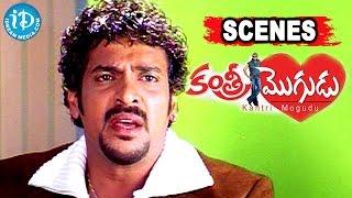 Kantri Mogudu Telugu Movie Scenes - Upendra Hates Office Girls Comedy Scene - IDREAMMOVIES