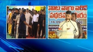 AP CM Chandrababu Criticize Center | Jala Siriki Harathi Program At Kondaveeti Vagu | CVR NEWS - CVRNEWSOFFICIAL