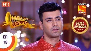 Mangalam Dangalam - Ep 18 - Full Episode - 6th December, 2018 - SABTV