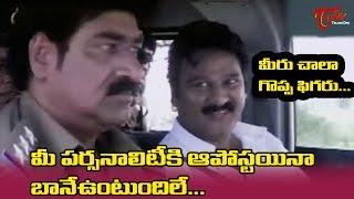 మీరు చాలా గొప్ప ఫిగరు... | Krishna Bhagavaan and Raghu Babu Comedy | TeluguOne - TELUGUONE