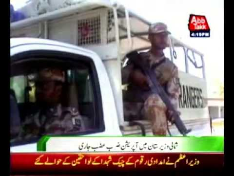 Security high alert in Sukkur due to operation -- Breaking News