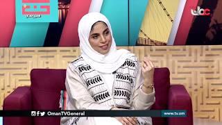 #من_عمان | الخميس 10 أكتوبر 2019م