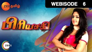 Priyasakhi : Episode 6 - 15th June 2015
