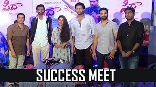 Fidaa Movie Success Meet | Varun Tej, Sai Pallavi | Dil Raju | TFPC - TFPC