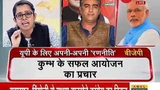 Taal Thok Ke: BJP's 500 rallies Sankalp to win 2019 Lok Sabha elections? Watch special debate - ZEENEWS