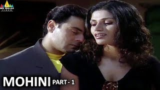 Mohini Part 1 Hindi Horror Serial Aap Beeti | BR Chopra TV Presents | Sri Balaji Video - SRIBALAJIMOVIES
