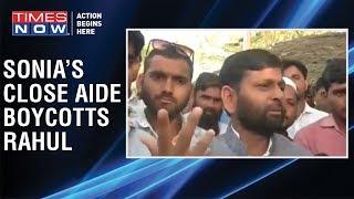 Sonia Gandhi's close aide Haji Haroon Rashid boycotts Rahul Gandhi - TIMESNOWONLINE