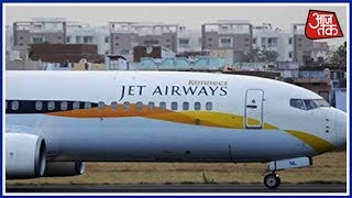 Jet Airways Pilot And Crew Members Suspended; Forgets To Maintain Cabin Pressure | Breaking News - AAJTAKTV