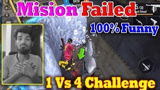 100% Funny 😜😜 | Mision Failed 😭 1 Vs 4 Challenge Failed | Free Fire Clash Squad 1 Vs 4 best Match