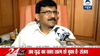 Shiv Sena's U-Turn l Now war is over, says Sanjay Raut - ABPNEWSTV