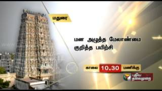Today's Events in Chennai Tamil Nadu 11-02-2015 – Puthiya Thalaimurai tv Show