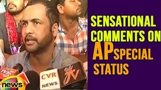 Actor Shivaji Makes Sensational Comments On AP Special Status | Mango News - MANGONEWS