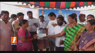 kothagudem MLA Jalagam Venkat Rao Distributes Kalyana Lakshmi Checks To Beneficiaries | iNews - INEWS