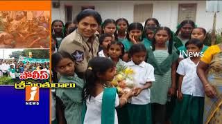 DSP Chowdeshwari Social Service Adopted Palamaner Social Welfare Girl Schools | Chittoor | iNews - INEWS