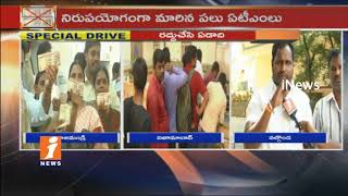 Big Notes Ban Effects On Real Estate in Yadadri District | People Response on Demonetisation | iNews - INEWS