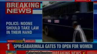Sabarimala Case: Anyone creating trouble will be arrested, says police - NEWSXLIVE