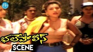 Bhale Police Movie Scenes - Shilpa Introducing Her Friends To Ali || Ritu Shilpa - IDREAMMOVIES
