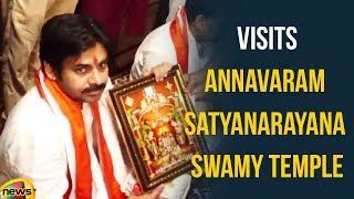 Pawan Kalyan Visits Annavaram Satyanarayana Swamy Temple | Pawan Kalyan Latest News | Mango News - MANGONEWS