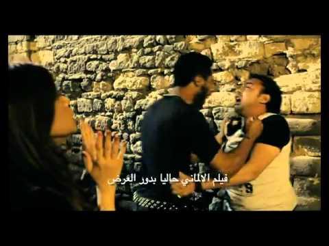 اغنية احمد سعد - انا انسان فيلم الالمانى 2012