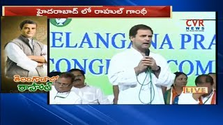 Rahul Gandhi Full Speech | Rahul Gandhi Interacts With Women Self-Help Groups | CVR News - CVRNEWSOFFICIAL