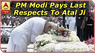 PM Narendra Modi pays last respects to former PM Atal Bihari Vajpayee at Smriti Sthal - ABPNEWSTV