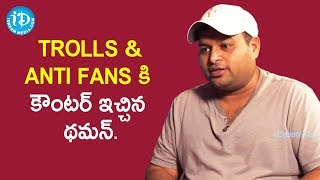 Thaman S Counter To Anti Fans & Trolls | Talking Movies with iDream | Celebrity Buzz With iDream - IDREAMMOVIES