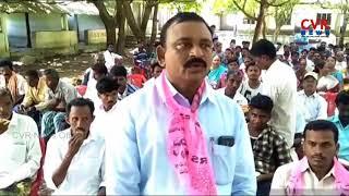 Assembly MLA,s Ticket Creating Political Heat in Jayashankar Bhupally TRS Party | CVR News - CVRNEWSOFFICIAL