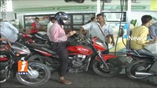 Petrol and Diesel Prices Cut By 2 Rupees After Crude Oil Price Down | iNews - INEWS