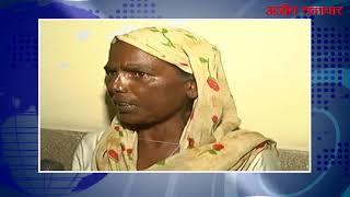 video : बठिंडा की दाना मंडी में ट्राले ने तीन को कुचला, एक की मौत