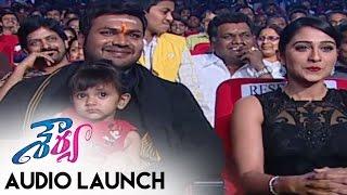 Shourya Telugu Movie Audio Launch Part 04    Manchu Manoj, Regina Cassandra    Dasarath - ADITYAMUSIC