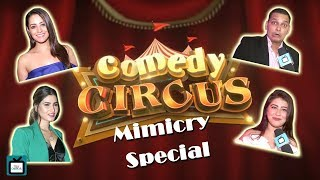 Comedy Circus celebs mimic Archana and Sohail | Exclusive | Tellychakkar | - TELLYCHAKKAR