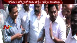 Clash Between TDP and YCP Activists over Flexies || NTV - NTVTELUGUHD