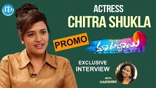 Actress Chitra Shukla Exclusive Interview PROMO || #MaaAbbayi || Talking Movies With iDream - IDREAMMOVIES