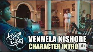 Anando Brahma Character intro - Vennela Kishore promo - idlebrain.com - IDLEBRAINLIVE