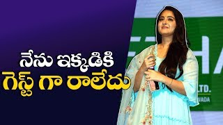 Anushka About HIT Movie And Nani | Hit Pre Release Event | #anushka | #hit - IGTELUGU