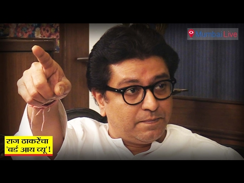 Raj Thackeray's Exclusive Interview in 'Ungli Uthao' | Mumbai Live