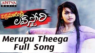 Merupu Theega Full Song II Vikramarkudi Love Story Movie II Sagar Sailesh, Chandini Singh - ADITYAMUSIC